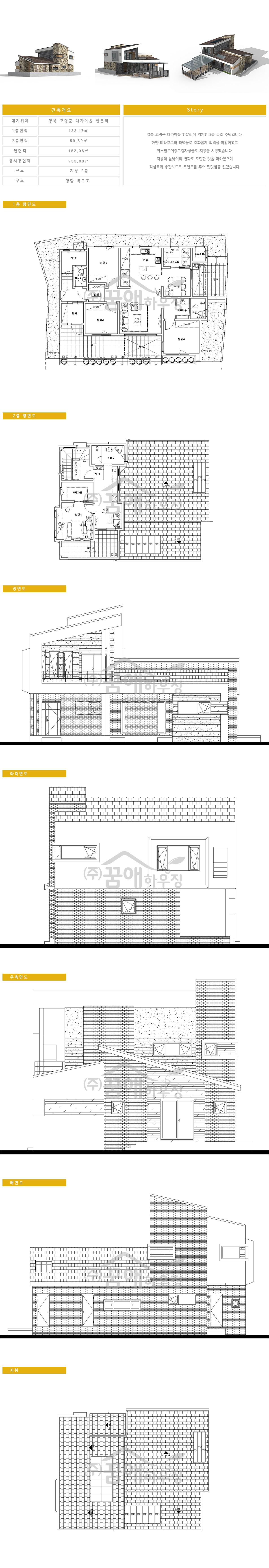 고령-헌문리_이영미_03.jpg