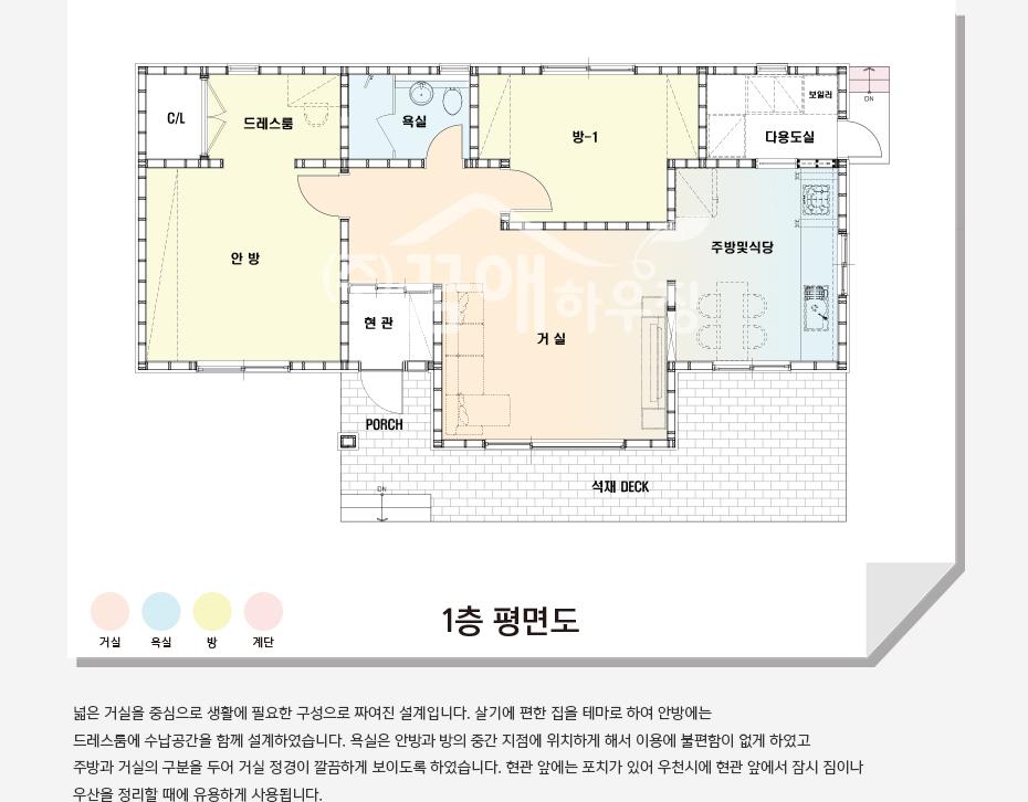 23.-경남-양산-김OO님_02.jpg