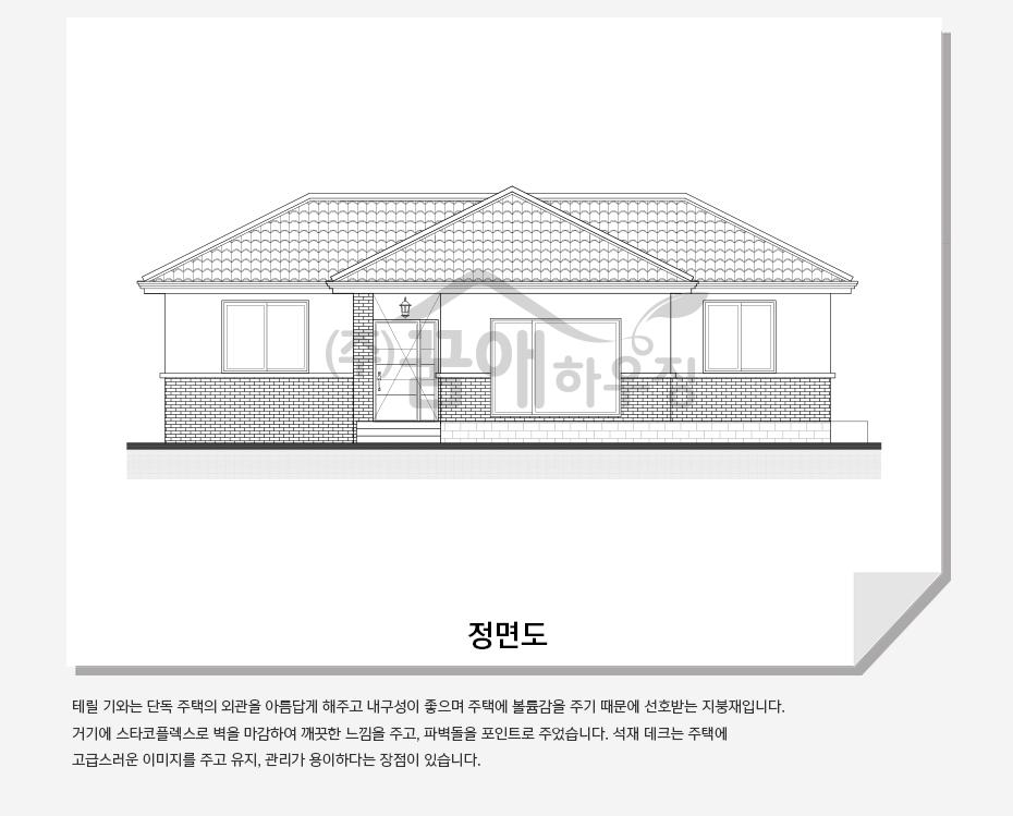 23.-경남-양산-김OO님_03.jpg