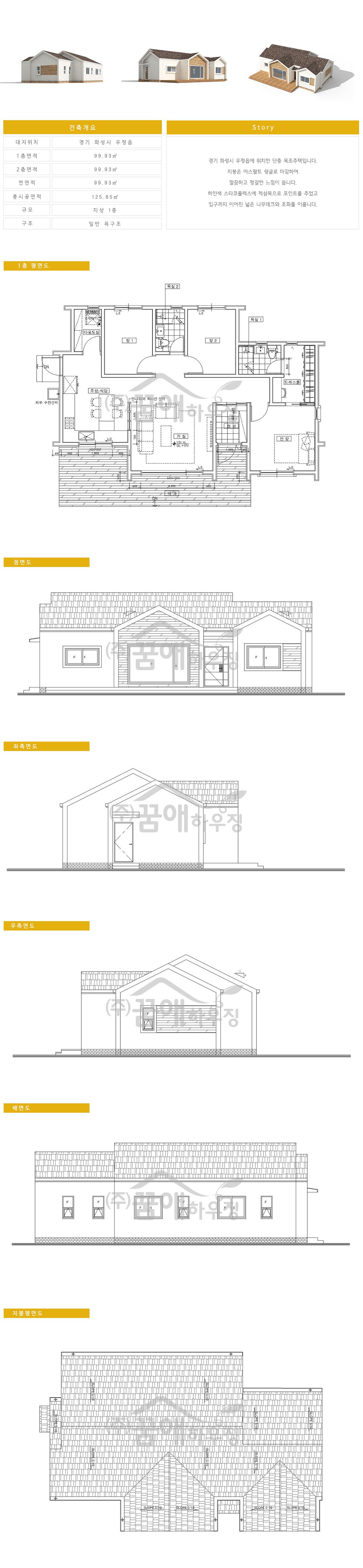 경기-화성_임응선_03.jpg
