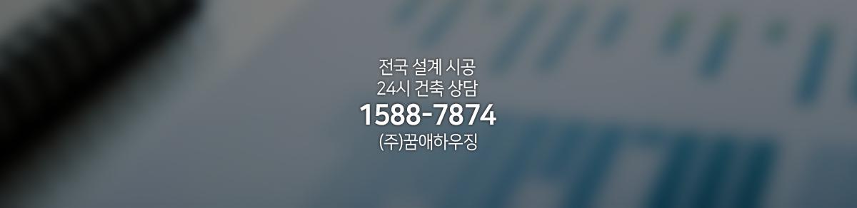 수주 본문_20180601_tel.png