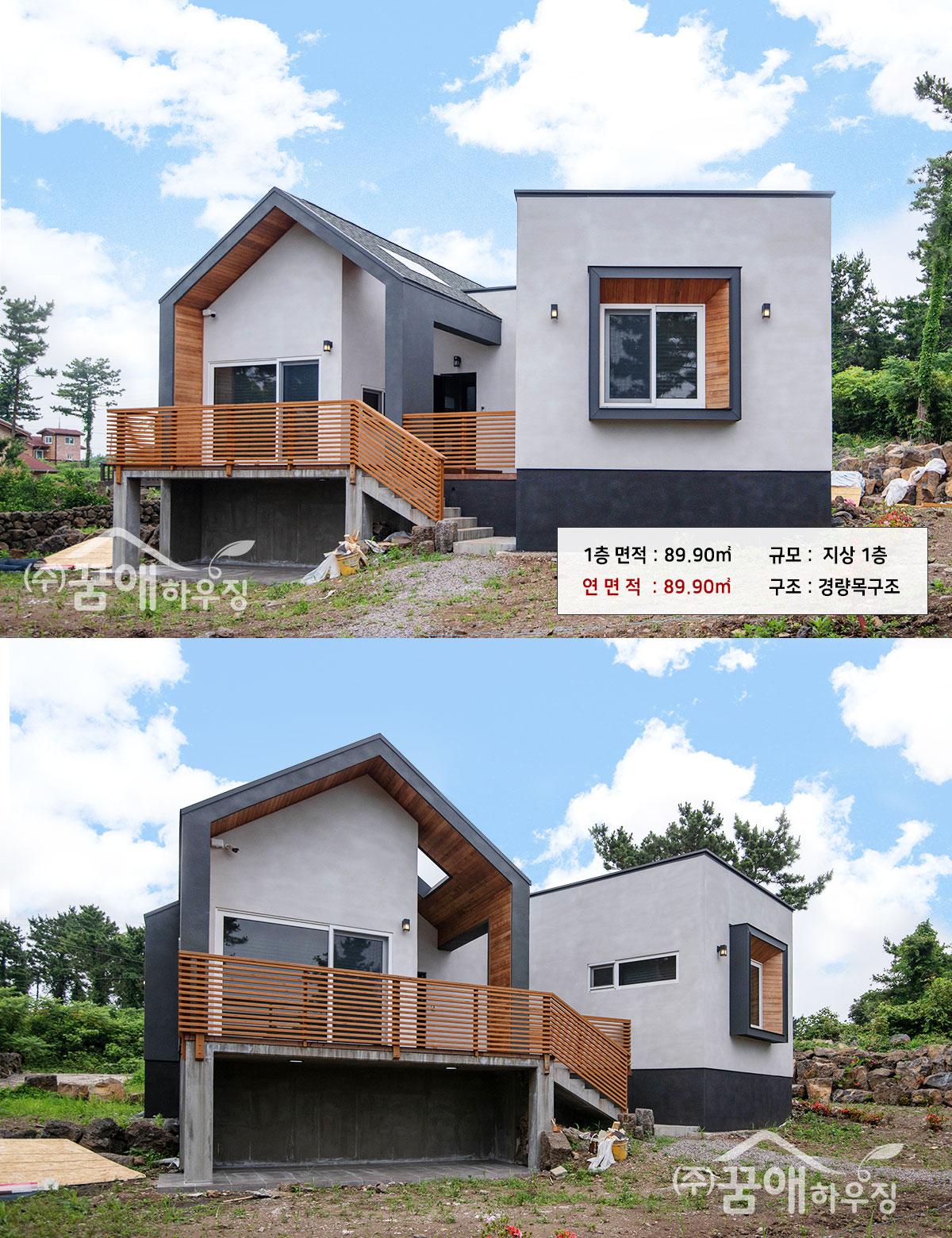 제주_김화경(예스와이프렌즈)_02.jpg