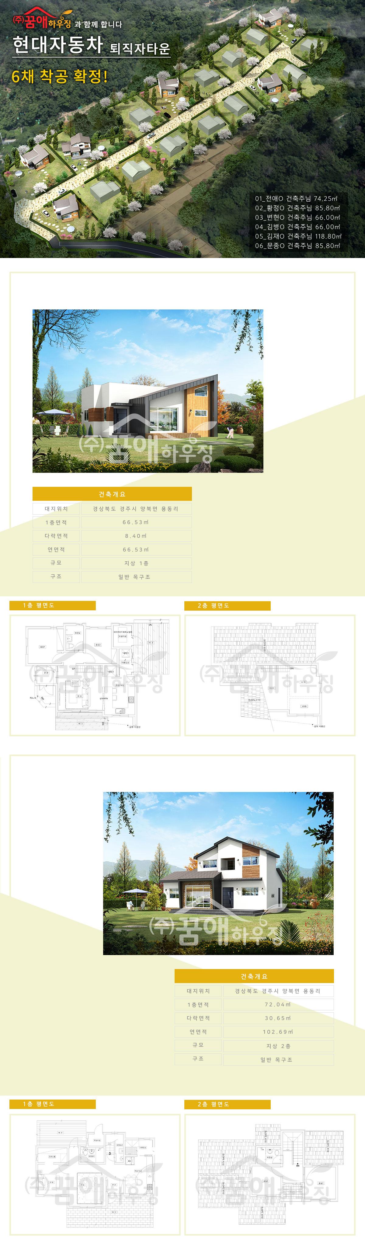 main_page.jpg