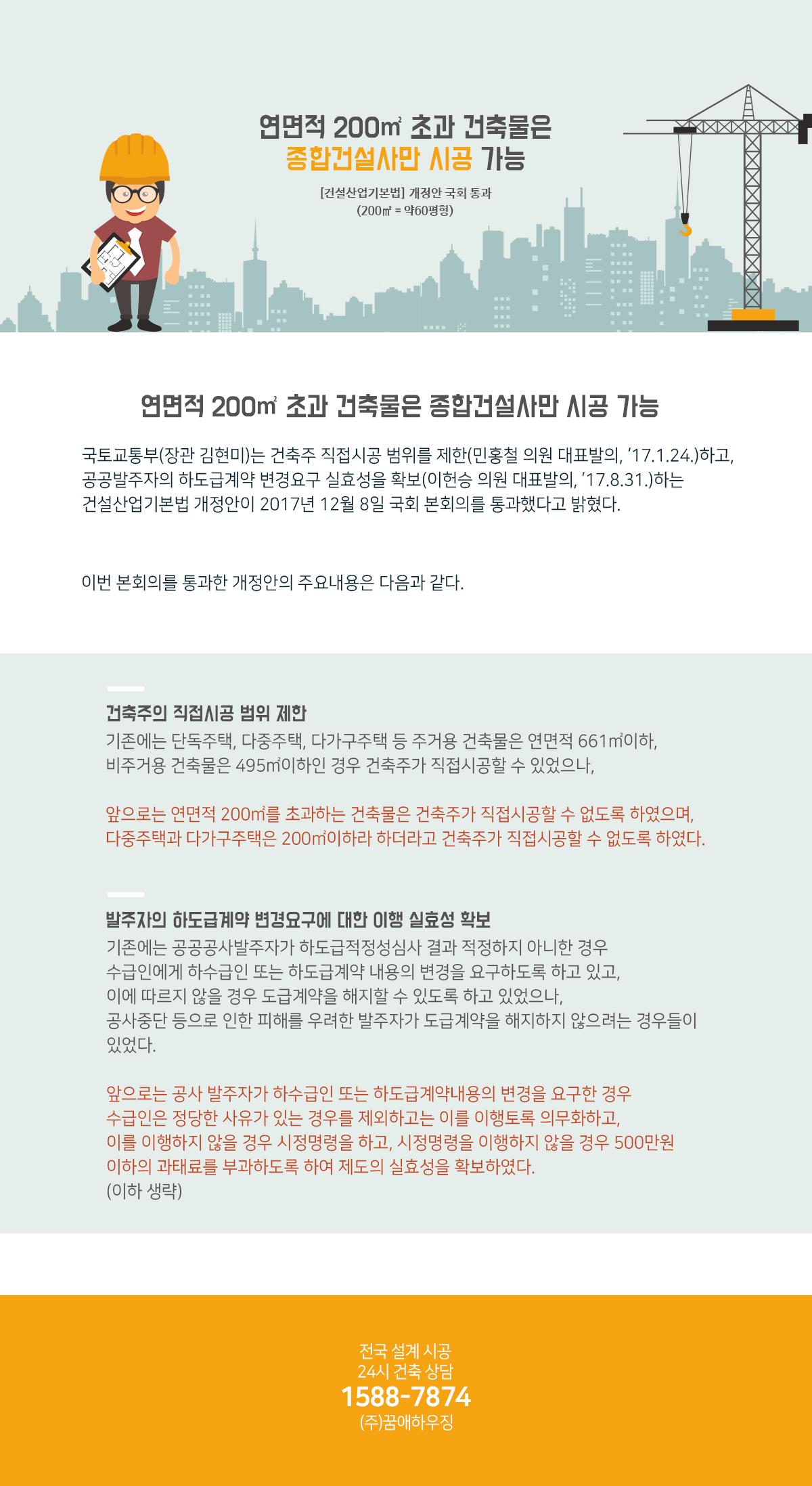 본문_20180706.png