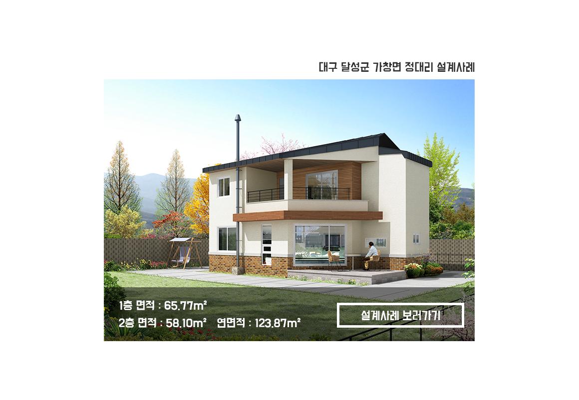 대구_최원목.png