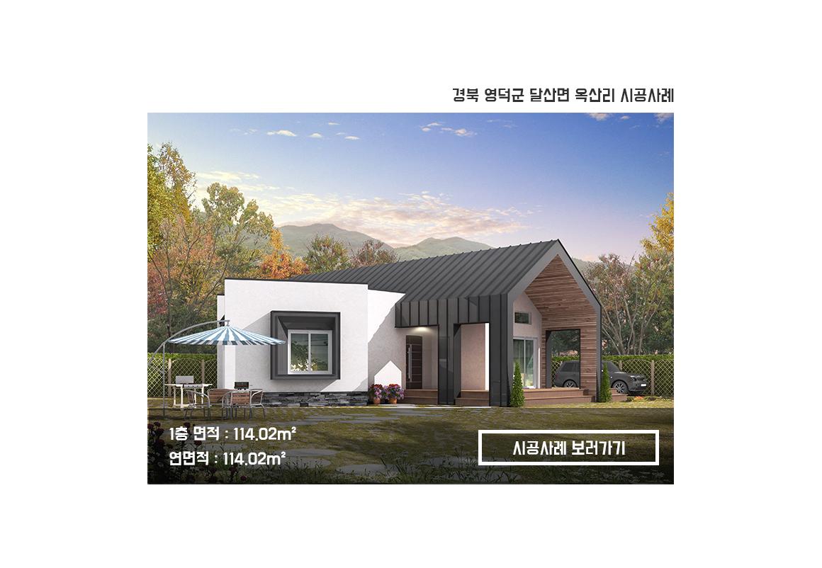 영덕_이영희.png