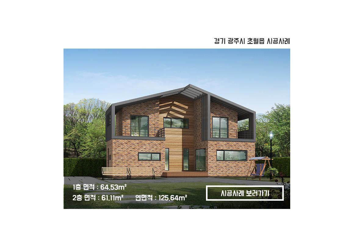 광주_이영희.png