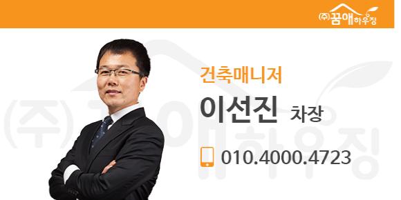 크기변환_이선진 차장님(600x300).png