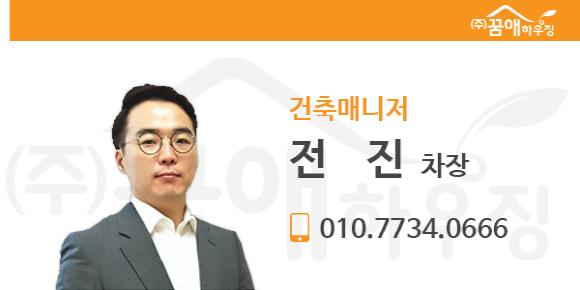 크기변환_전진 차장님(600x300).png