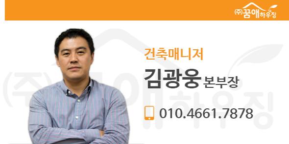 크기변환_김광웅 본부장님(600x300).png