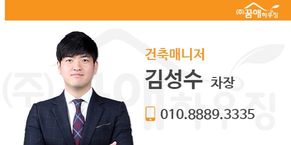 크기변환_김성수 차장님.png