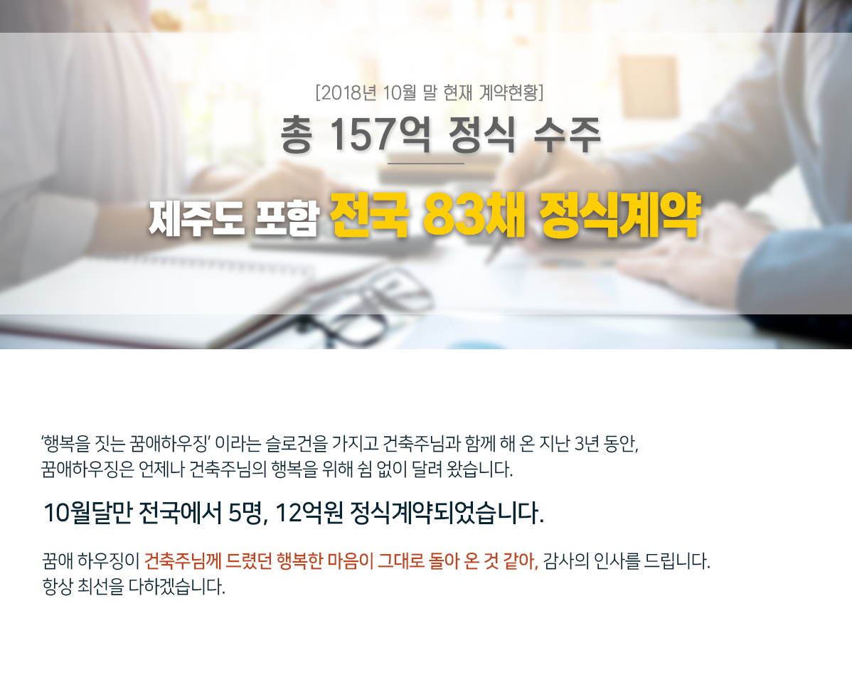181101_banner_title.png
