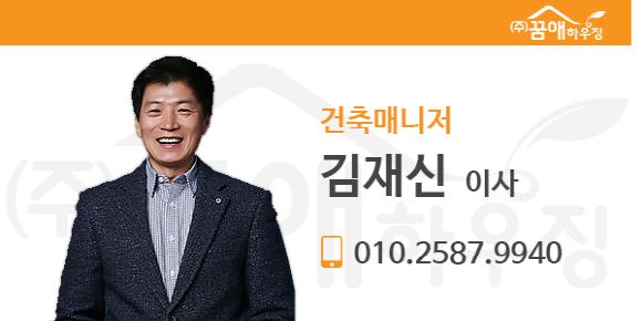크기변환_김재신 이사님(600x300).png