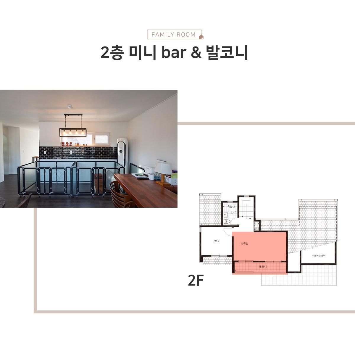 꿈애하우징006_Library_경기포천_이정윤_01.jpg