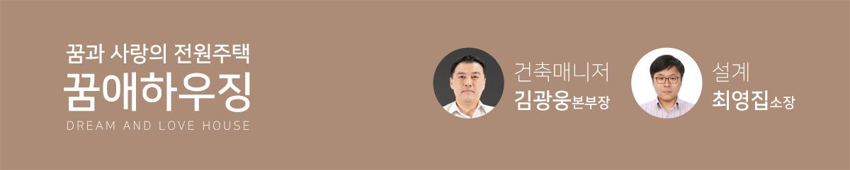 설계사례_군산남내리_명신전기_04.jpg