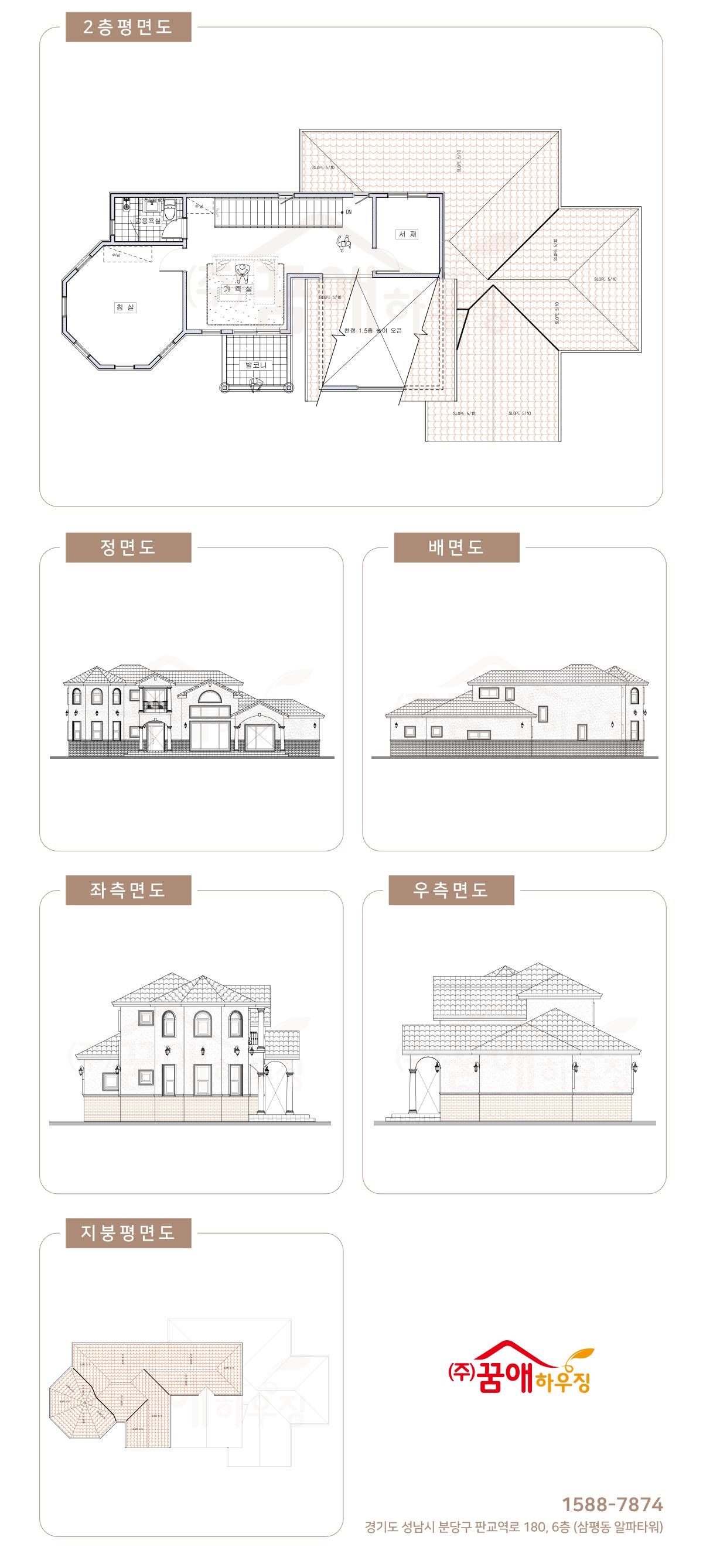 설계사례_군산남내리_명신전기_07.jpg