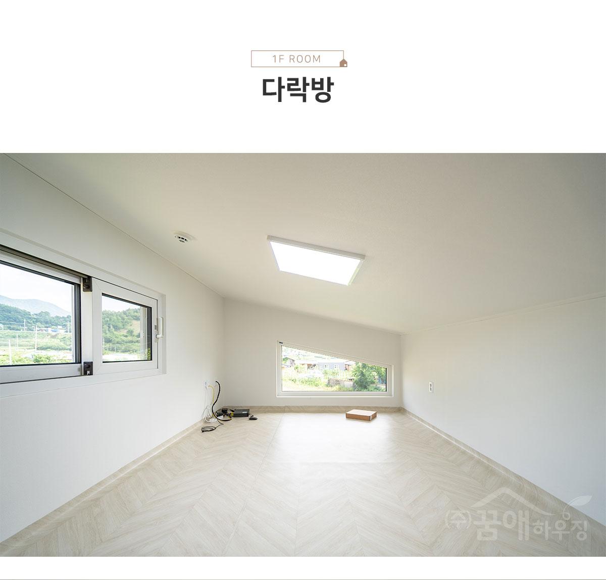 006_room_충북제천시_오혜연_01.jpg