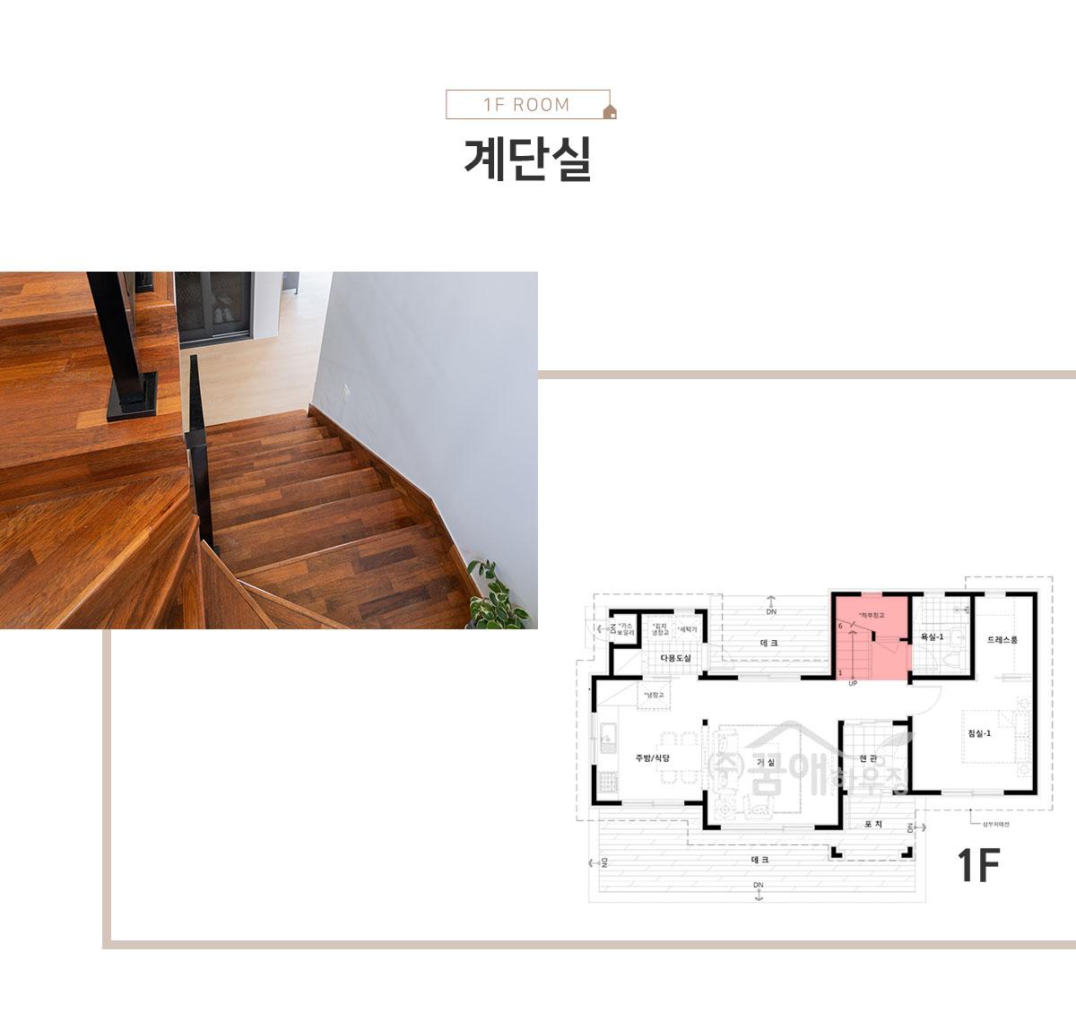 006_room_전북-진안읍-반원리_김봉례_01.jpg