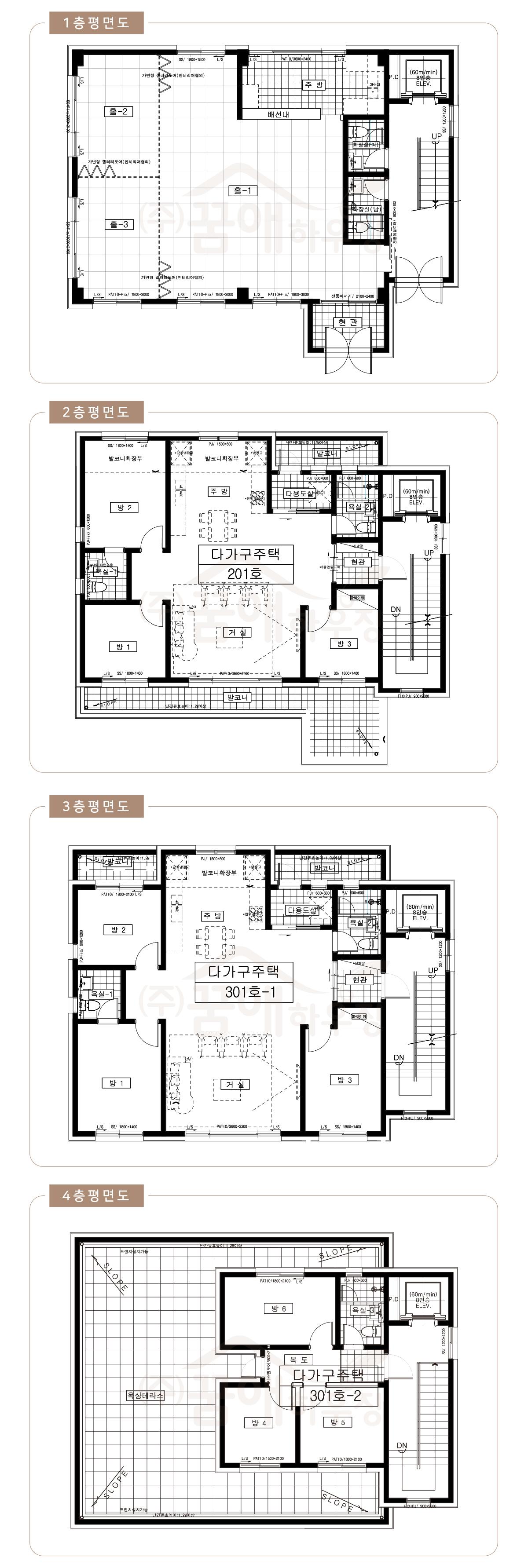 설계사례_율동_06.jpg