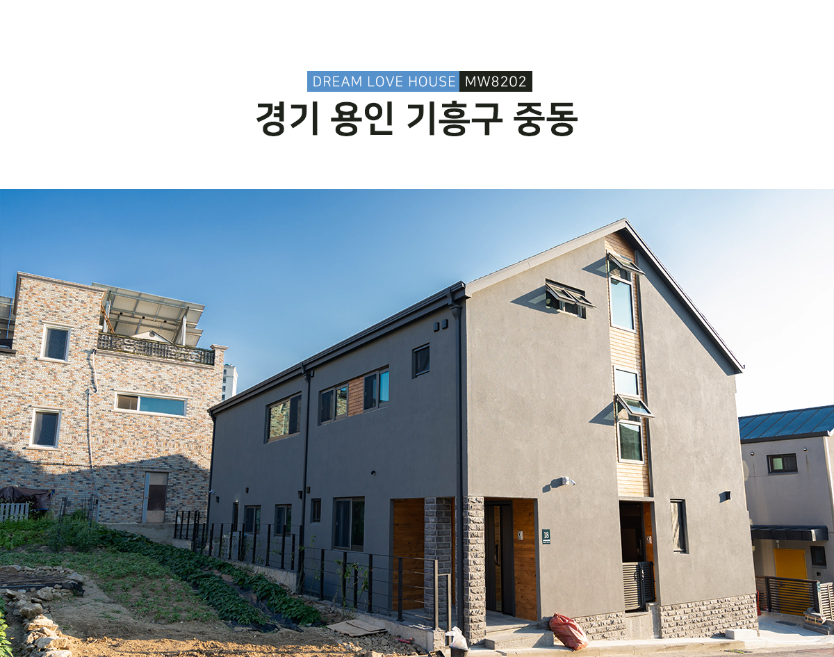 001_main_경기-용인-기흥구-중동_이문식_01.jpg