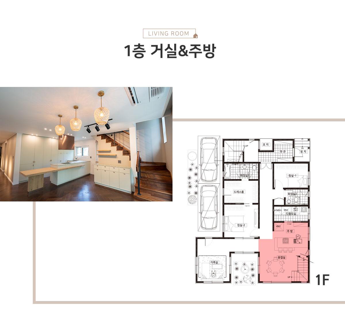 003_living-room_경기-용인-기흥구-중동_이문식_01.jpg