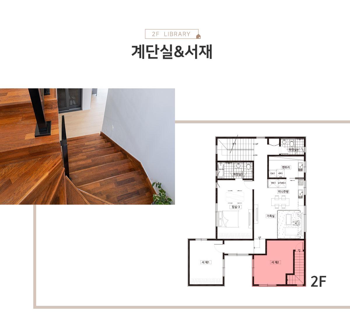006_room_경기-용인-기흥구-중동_이문식_01.jpg