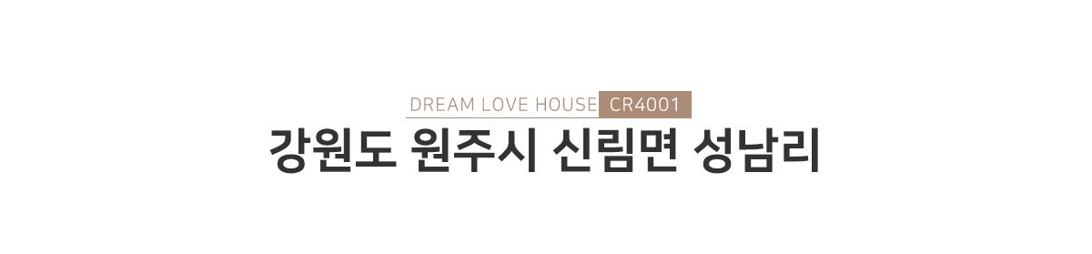 설계사례_강원원주_김00_01.jpg