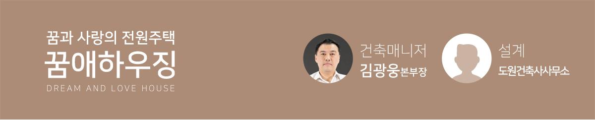 설계사례_강원원주_김00_04.jpg