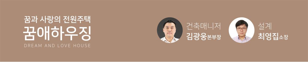 설계사례_고성안흥리_조00_04.jpg