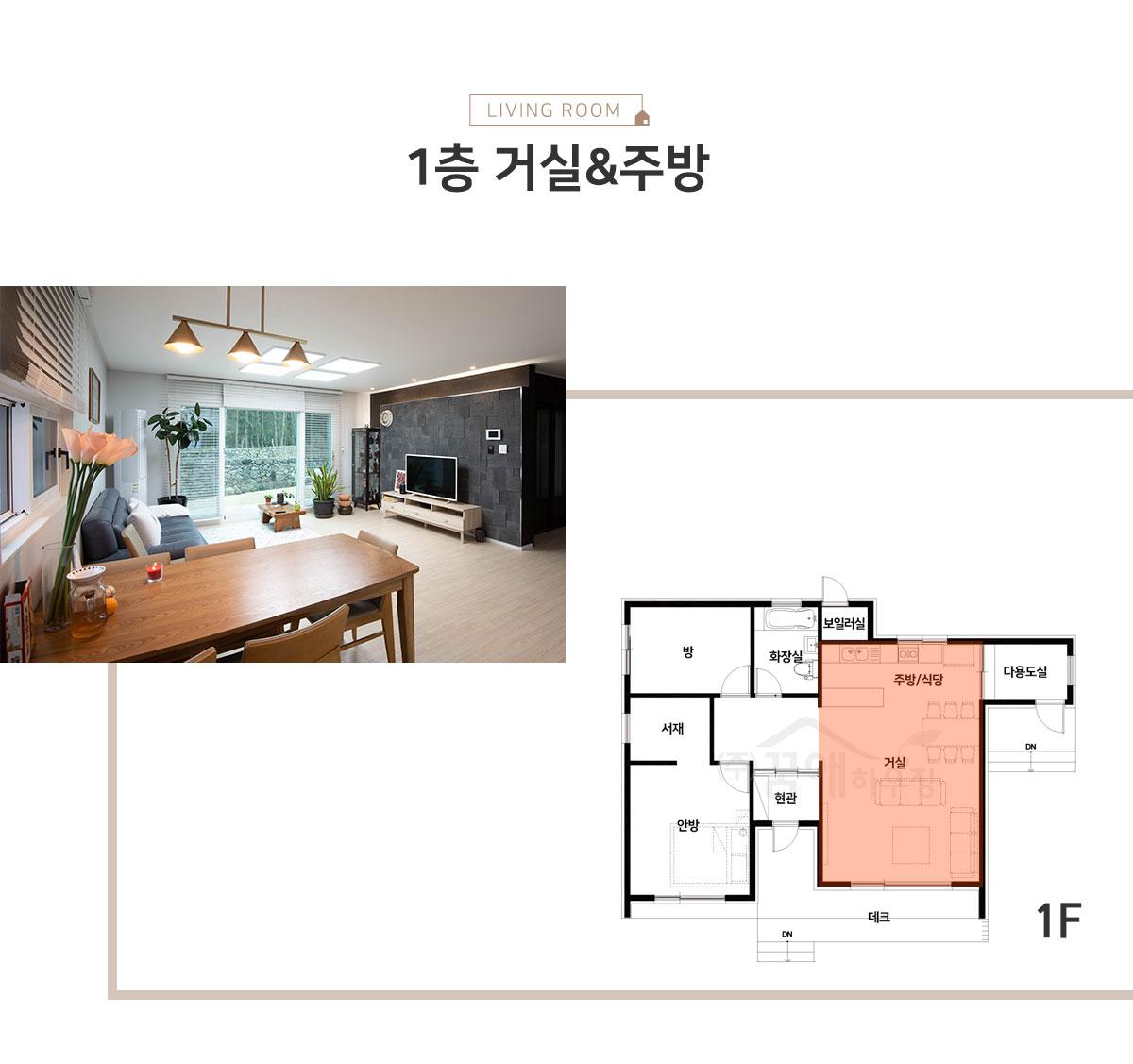 003_living-room_제주_선흘리_지00_01.jpg