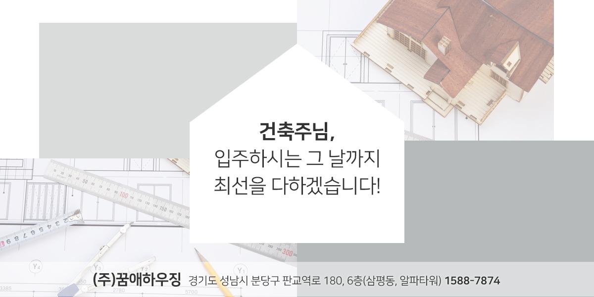 현장점검_레이아웃_3하단공통.jpg