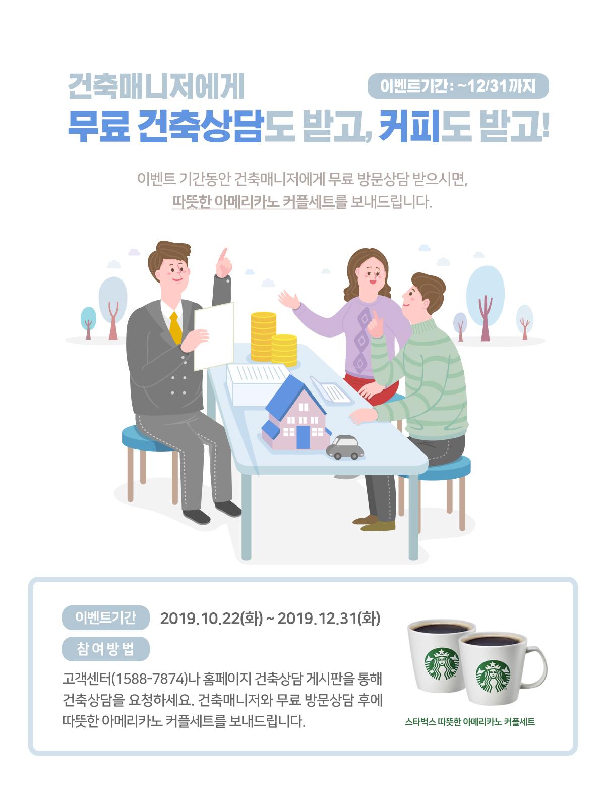 커피선물세트.jpg