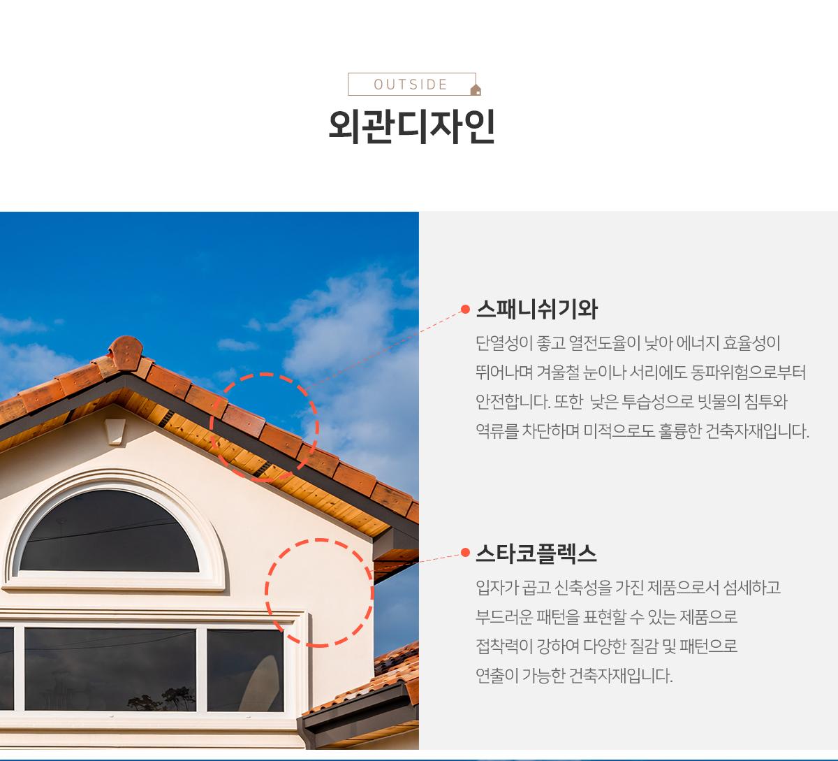 002_outside_군산_명신전기_01.jpg