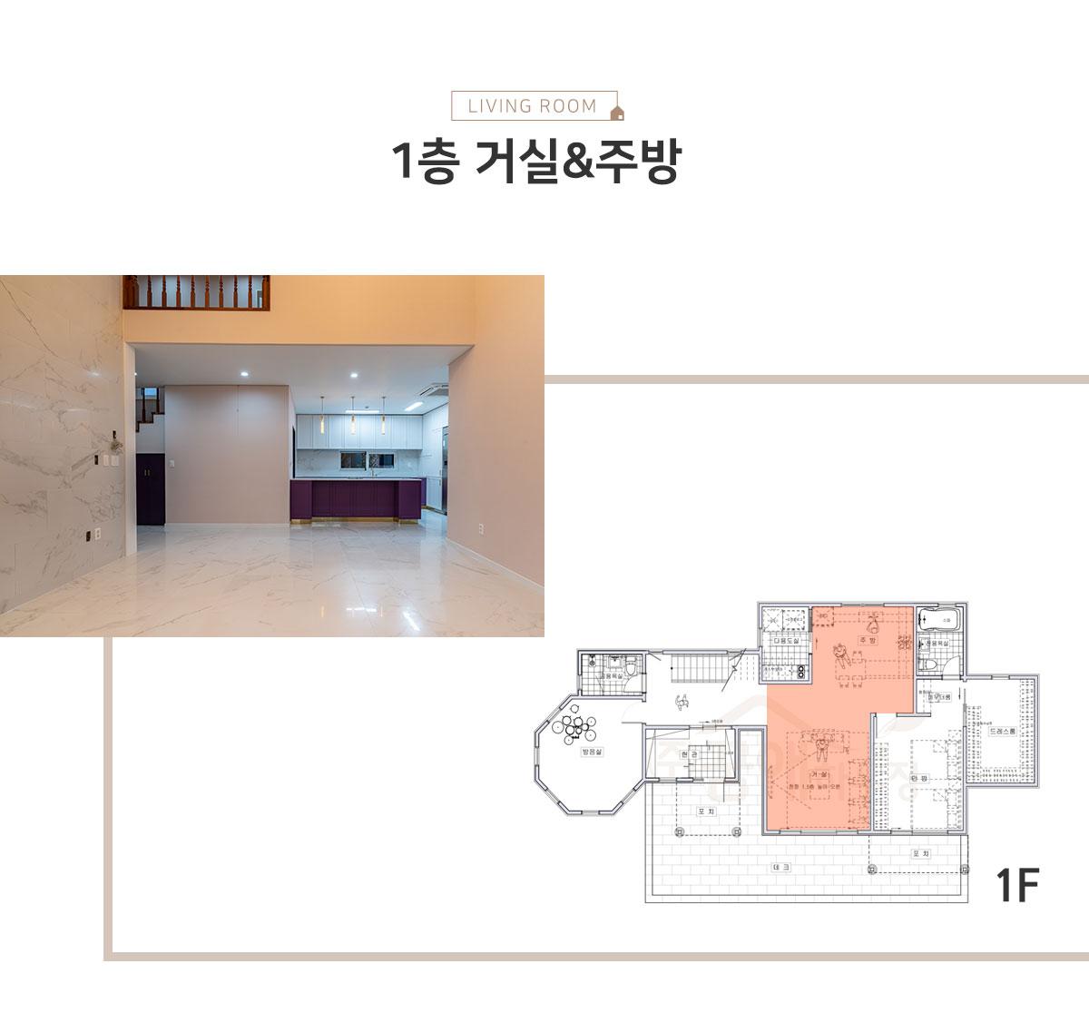 003_living-room_군산_명신전기_01.jpg