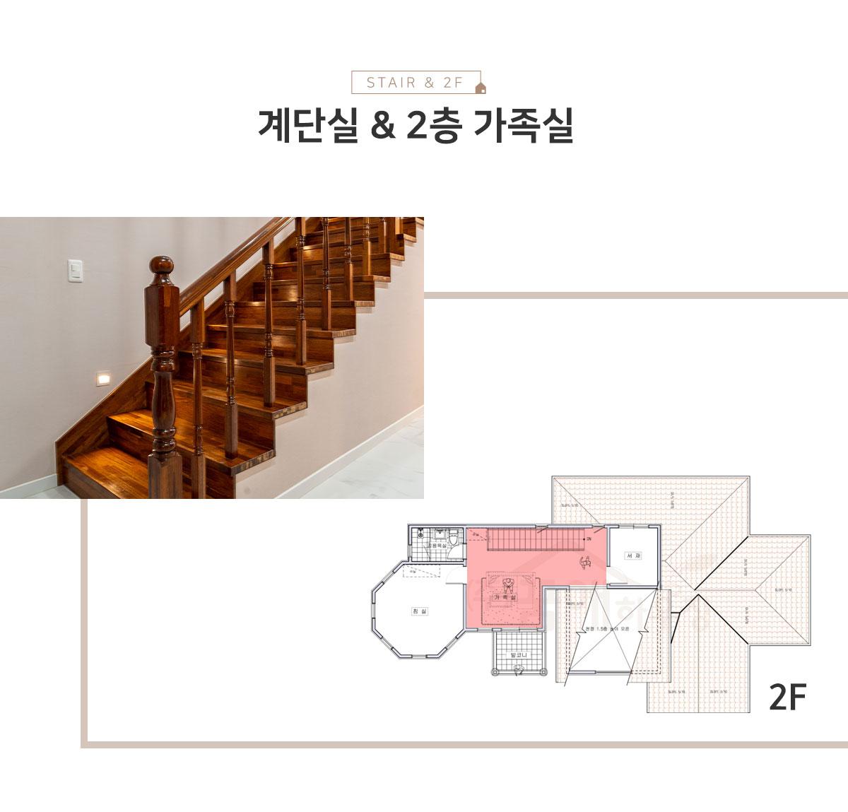 008_stair_군산_명신전기_01.jpg