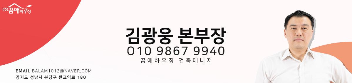 김광웅본부장님.jpg