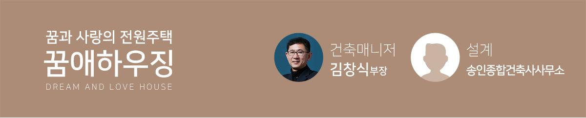 설계사례_경북울진_04.jpg