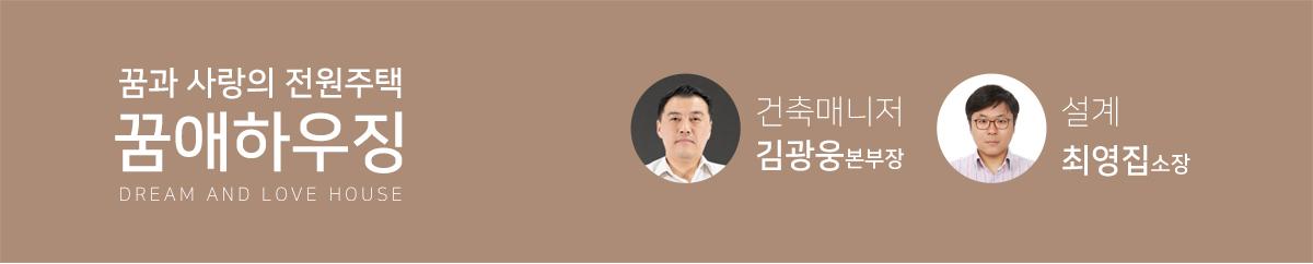 설계사례_전남무안_김00_04.jpg