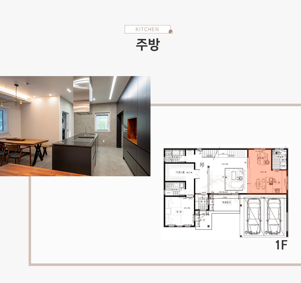 004_kitchen_인천청라_-유00_01.jpg