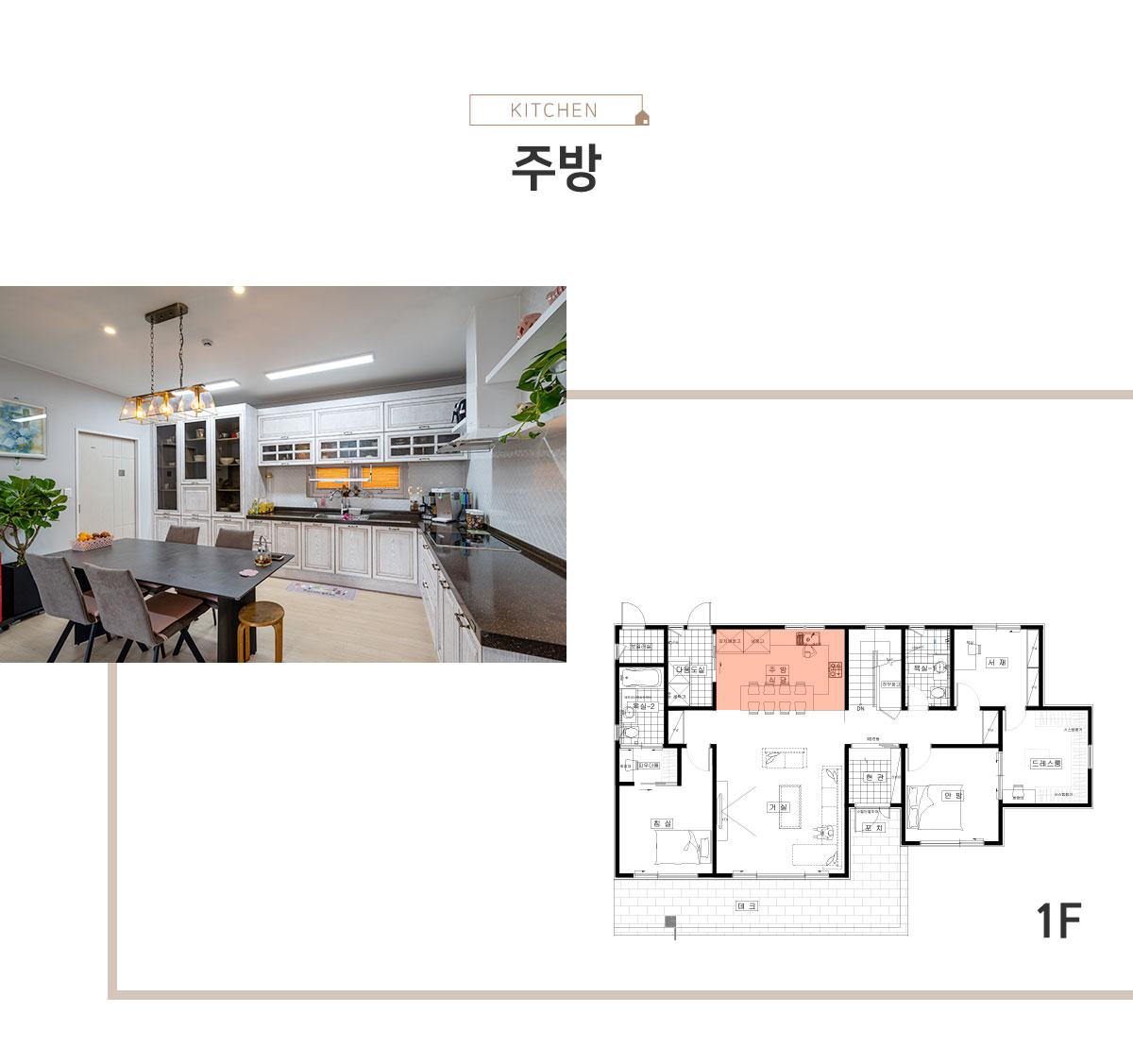 004_kitchen_인천강화_김00_01.jpg