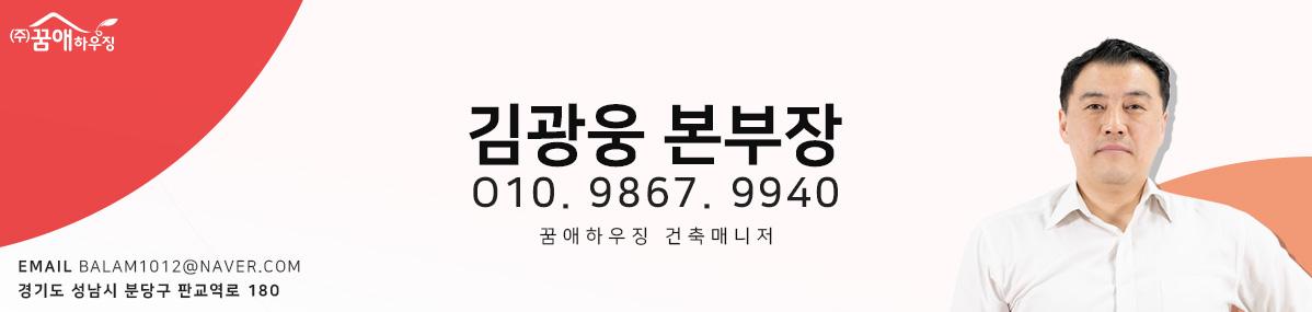 김광웅본부장님수정정.jpg