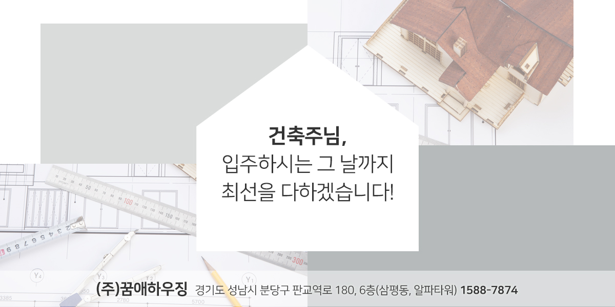 현장갤러리_레이아웃_3하단공통.jpg