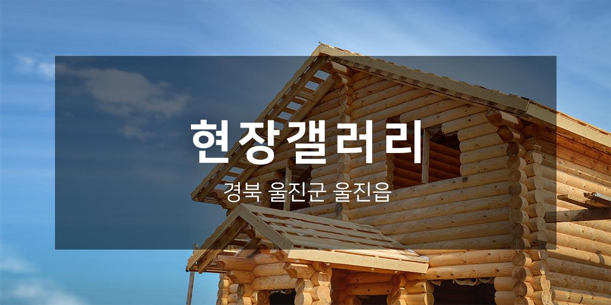 현장갤러리_레이아웃_1제목.jpg