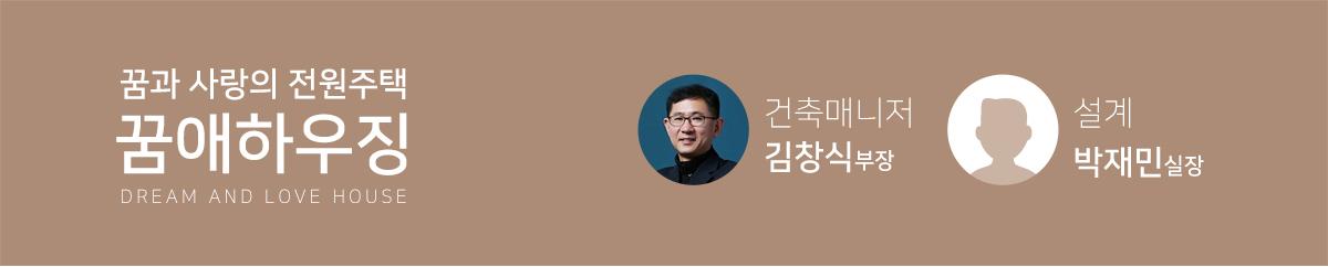 설계사례_화성쌍정리_김00_04.jpg
