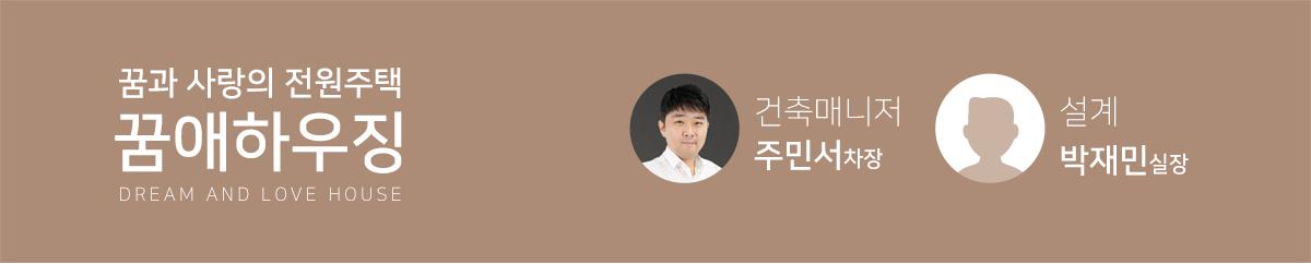 설계사례_울진후정리_김00_04.jpg